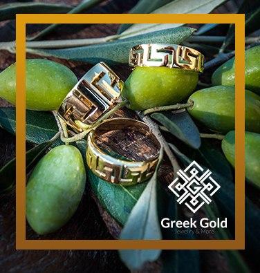 greek-gold